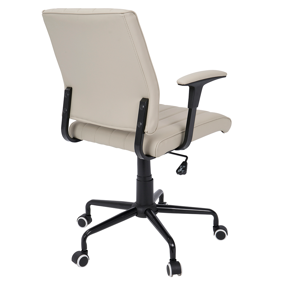 Cindra Black Metal + Beige Leatherette Contemporary Office Chair