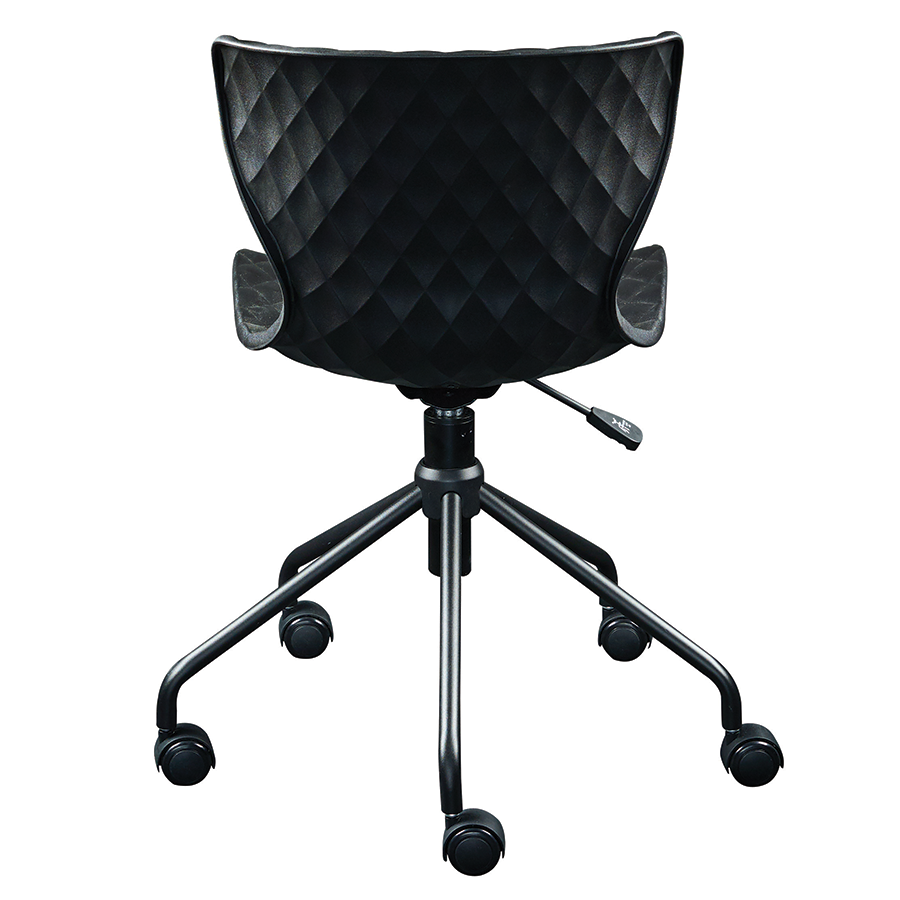 Daly Black Modern Armless Office Chair