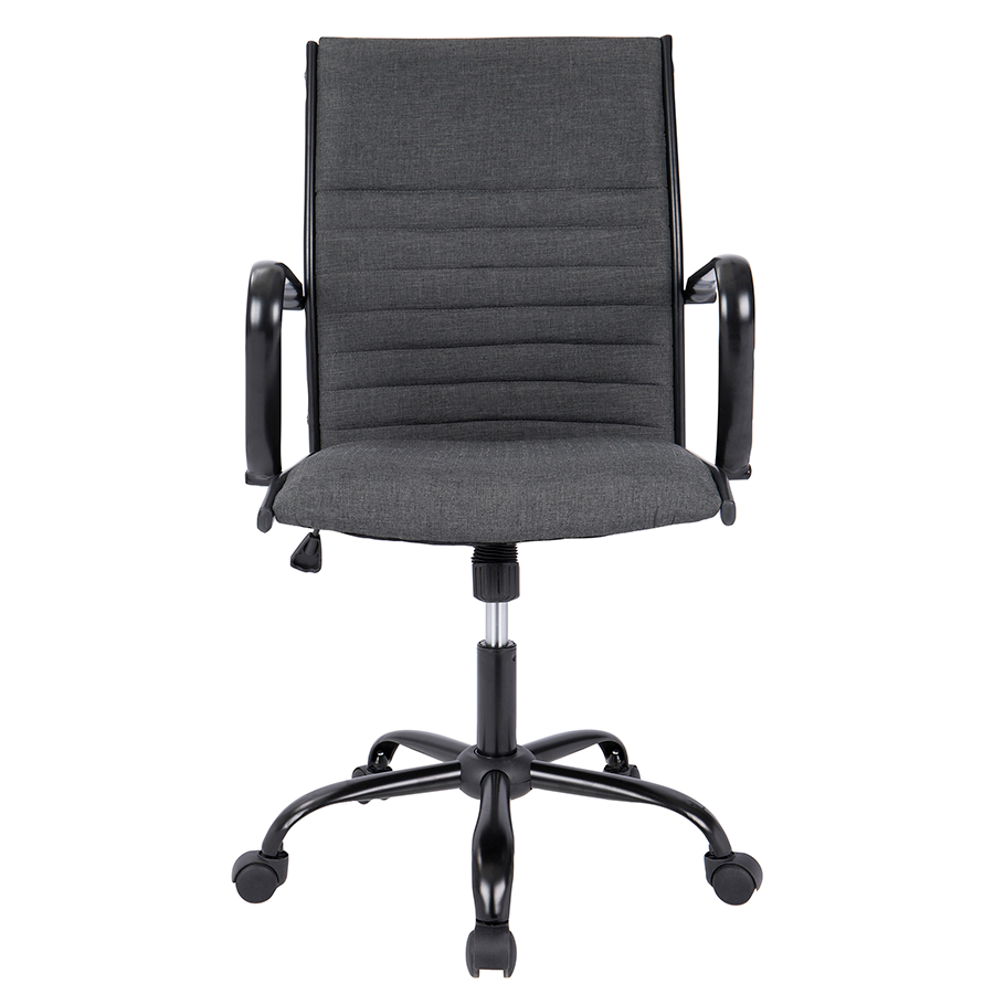 Mencken Charcoal Contemporary Office Chair