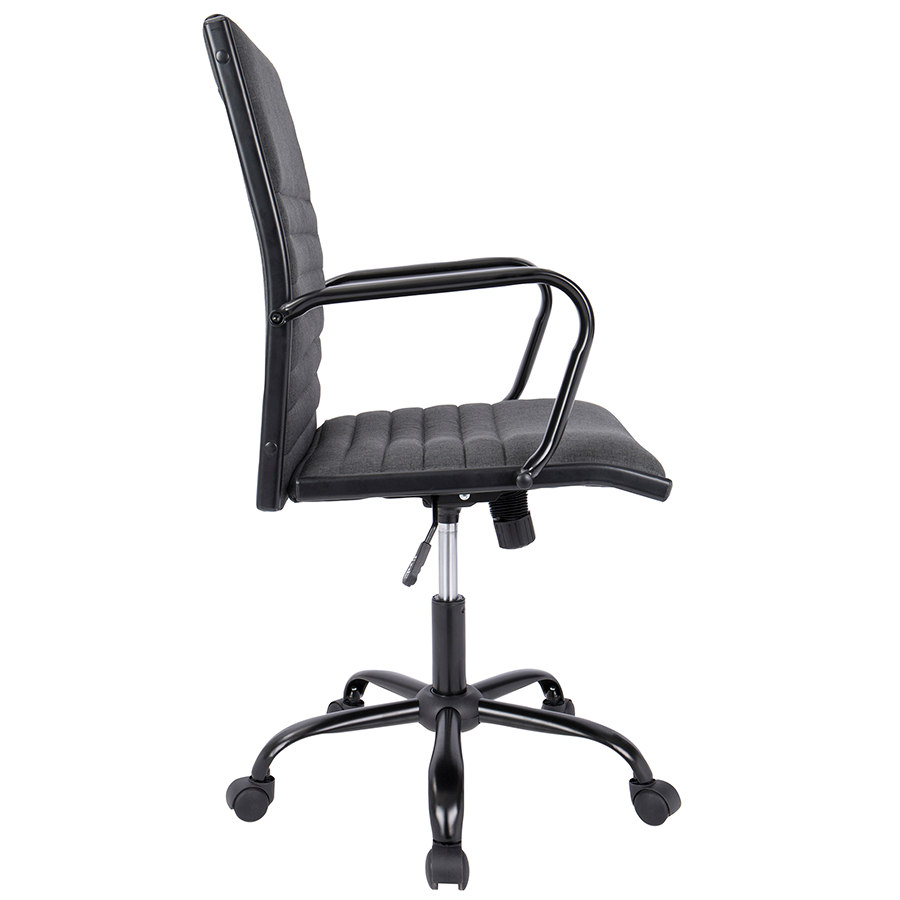 Mencken Charcoal Fabric Modern Office Chair