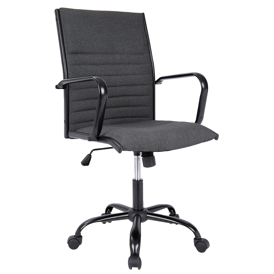 Mencken Charcoal Modern Office Chair