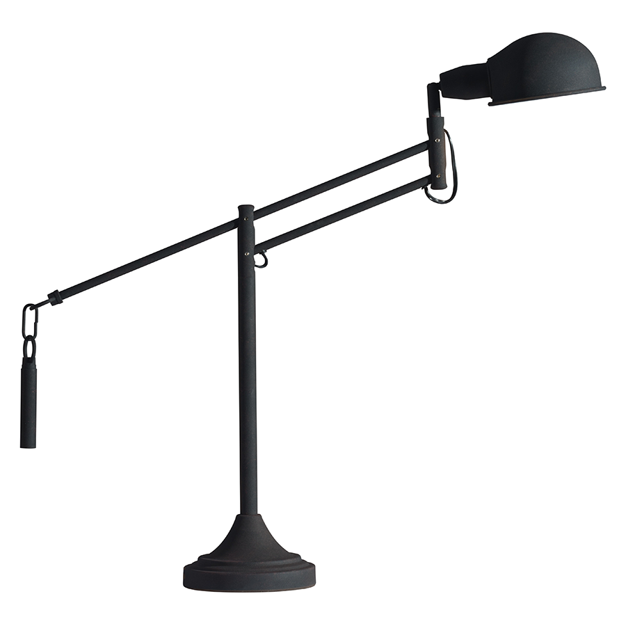 Shariah Modern Table Lamp