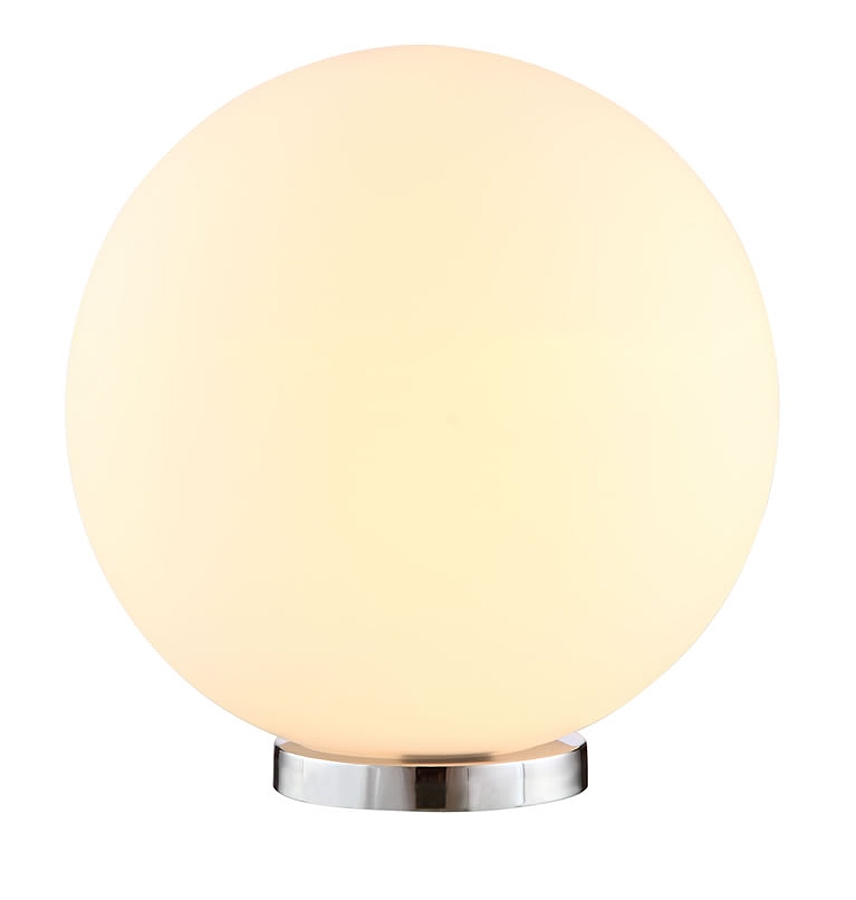 Sphere Table Lamp | Modern Table Lamps | Eurway Furniture