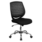 burgess modern armless office chair