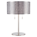 Olsen Table Lamp Modern Table Lamps Eurway Furniture