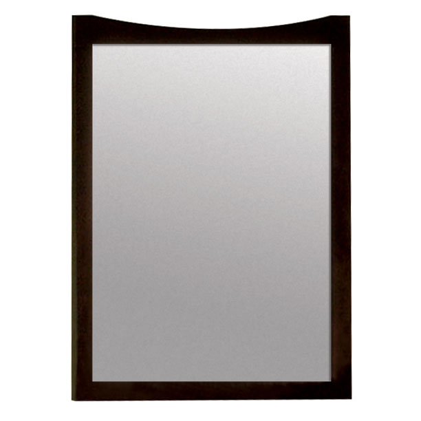 Stafford Contemporary Wall Mirror