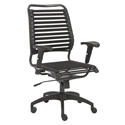 Baba Black Modern High Back Office Chair
