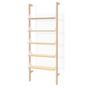 Gus* Modern Branch-1 Shelving Unit in Blonde Ash With White Steel Brackets