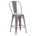 Eli Modern Industrial Bar Stool