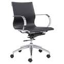Gamila Black Modern Low Back Office Chair