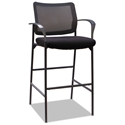 Inverness Modern Mesh Stacking Bar Stool