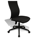 Kaja Modern Armless Black Office Chair