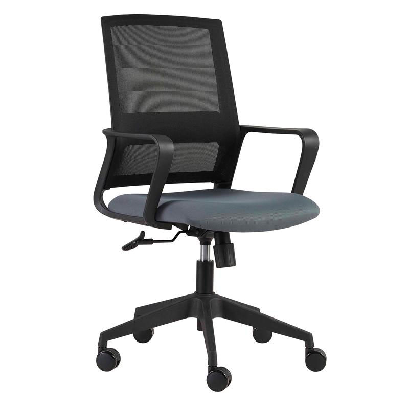 Leiden Gray and Black Modern Office Chair