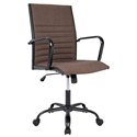 Mencken Brown Modern Office Chair