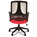 Mercedes Modern Red Fabric Office Chair - Back View