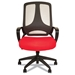 Mercedes Modern Red Fabric Office Chair - Front View