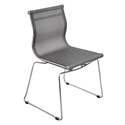 Midland Silver Modern Side Chair