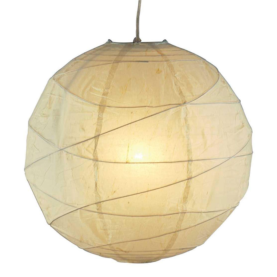 Orb Small Modern Hanging Accent Lamp