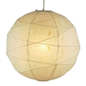 Ontario Modern Medium Accent Hanging Lamp