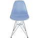 Pasadena Blue Contemporary Side Chair