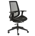 Vahn Black Contemporary Office Chair