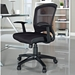 Marcel Ergonomic Modern Office Chair - Room