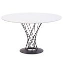 Spiral Modern Dining Table