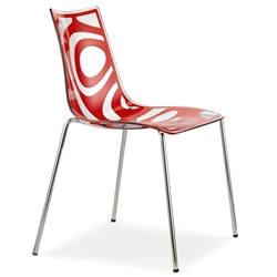 Wave modern side chair